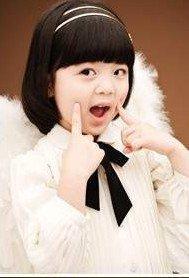 Jeon Min Seo (@JMinseo_Fams) | Twitter