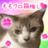 yuechan0629's icon