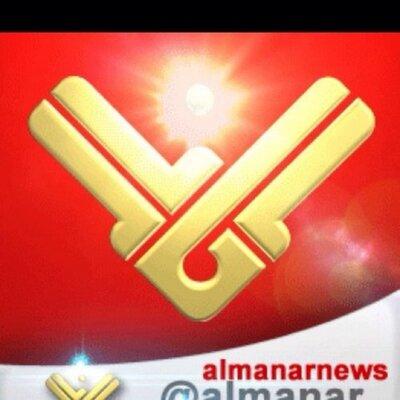 Al-Manar TV (@ManarTV) | Twitter