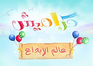 karameesh tv