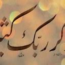 محمد الحسن (@0011Mohammed) Twitter