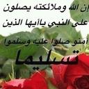 عاشقة الجنه. (@0mmaarr) Twitter