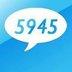 5945呼叫師傅 (@5945tw) Twitter