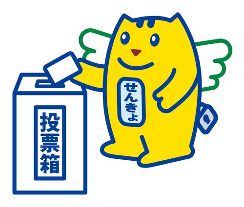 Nagasakisenkan twitter for R s bains twitter