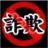 The profile image of sagichousa