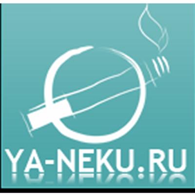 yaru  Яндекс