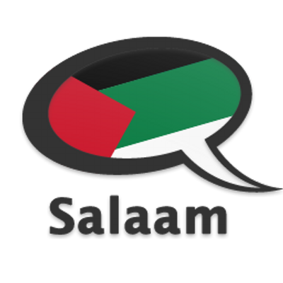 how to say salam in arabic