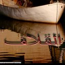 a7mad al qllaf (@11qllaf) Twitter