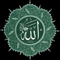 Kutipan Islami