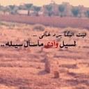 أليــــــــــــــن (@000908A) Twitter