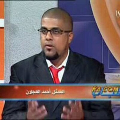 "Image result for الفنان احمد عجلان"""