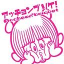 ヒロユキ( *`ω´)  (@0802Nobodys) Twitter