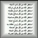 عبدالمجيد بن نويعم (@13Kayen) Twitter