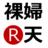The profile image of rafutenichiban