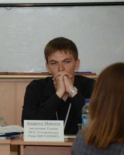 Андреев Никита