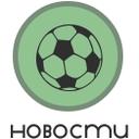 Footbal.news