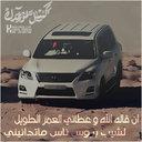 احمد النجعي (@0551459331) Twitter
