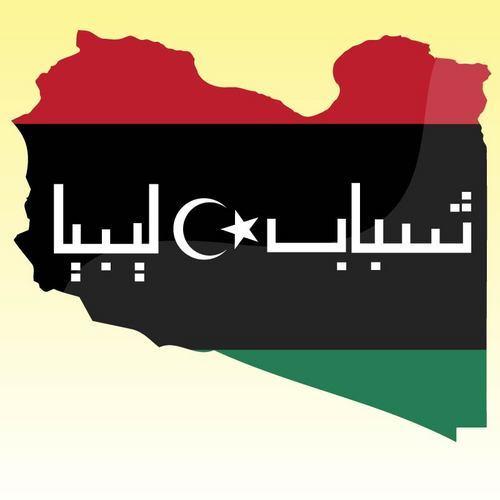 ShababLibya