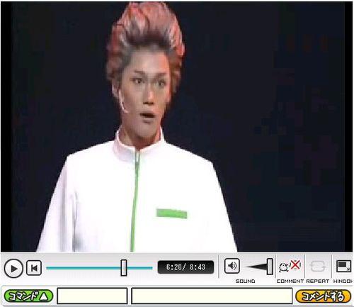 空耳テニスミュージカルbot