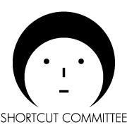 ショートカット推進委員会