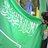 ابتعاث السعوديين
