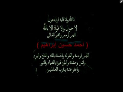 صورة دعاء ضيق الصدر