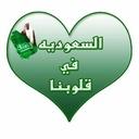 ولدمكه (@05099S) Twitter