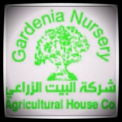 Media Tweets By Gardenia Nursery