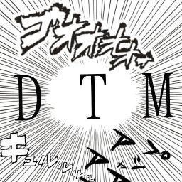 Dtmを勉強している人たちのメモ帳bot Dtm Memo Twitter
