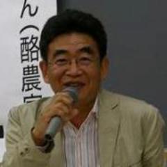 toshikyoto