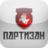 В Белоруссии сайты приравняли к СМИ - Цензор.НЕТ 2200