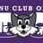 NU Club of DC
