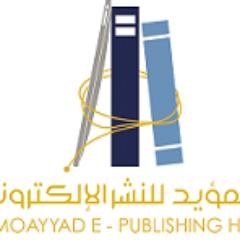 @almoayyadepub