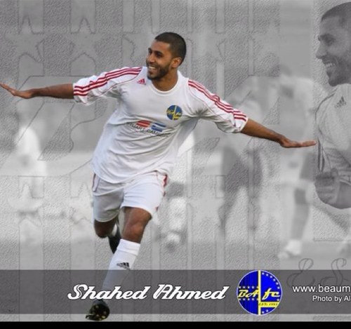 Shahed Ahmed