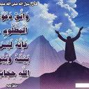 يحي الكعبي (@0508112yah14005) Twitter