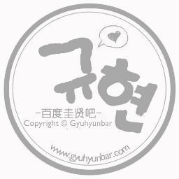 Baidu Gyuhyunbar Gimpo Airport Japan 3p Updated Tieba Http T Co 22ttpxqrgd Http T Co Ox91htwpha