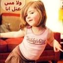 يارب (@01995_0) Twitter