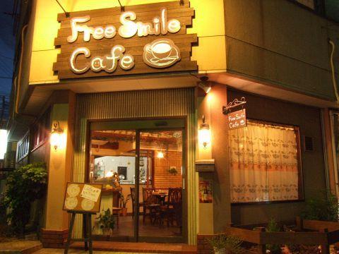 free smile cafe freesmilecafe45 twitter