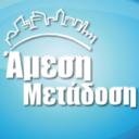 Photo of amesimetadosi's Twitter profile avatar