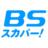 @bs_sptv