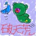 かな (@0512kkahy) Twitter
