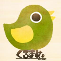ひよこまめ على تويتر 札幌地下歩行空間にてくろまめの絵本やイラスト が展示されるよ 札幌駅直結だから 天気が悪くても大丈夫 良かったら遊びにきてね Http T Co Rt0ffwm8
