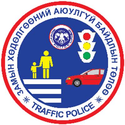 Traffic Police on Twitter: