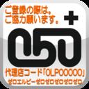 050plus IP電話 (代理店) (@050plus) Twitter