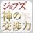 iPhone_book_