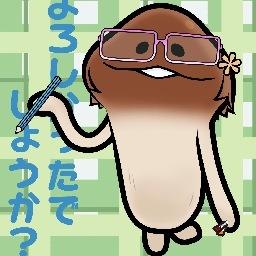 らかん@無限の28才