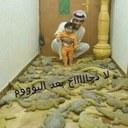 ابو سعود 0558011199 (@0558011199) Twitter