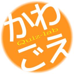 川越高校クイズ研究所チャートbot理系編 Khql Chart3c2nd Twitter