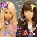 TAKAKO OKAZAKI (@0328takako) Twitter
