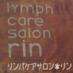 @lymphcare_rin